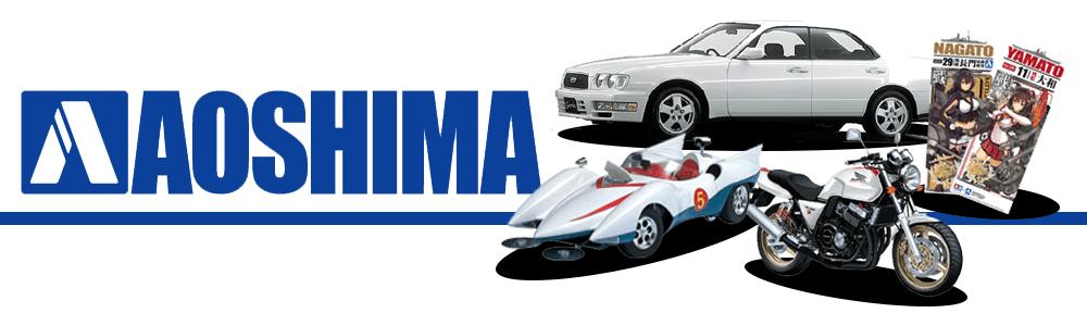 アオシマ VFG マクロスシリーズ 全国宅配買取