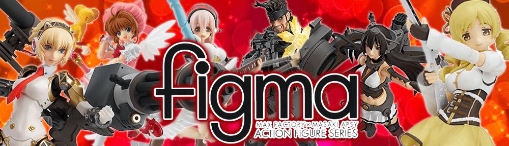 フィグマ figma 高価買取