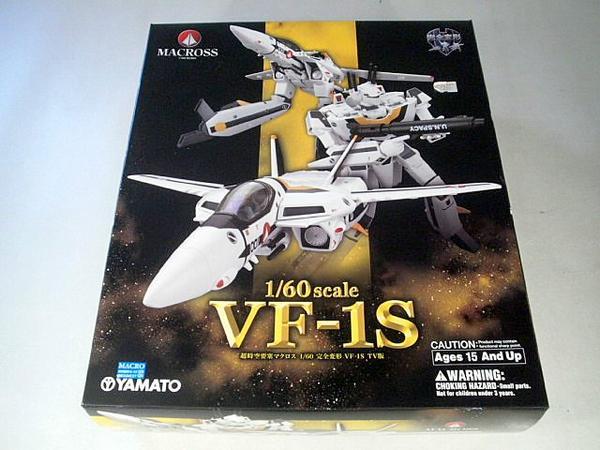 VF-1S TV版