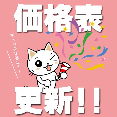 2019年6月分【サイドショウ プレミアムフィギュア】価格表更新しました!