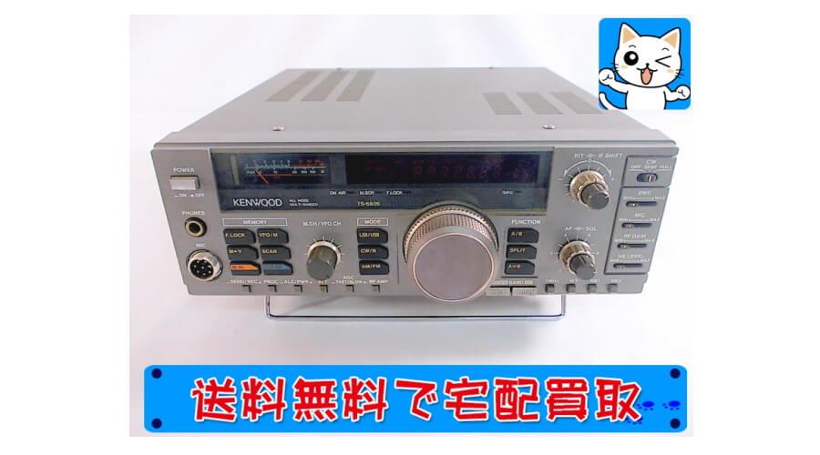 ケンウッド【TS-680S ALL MODE MULTI BANDER アマチュア無線】