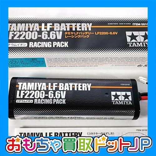 タミヤ LFバッテリー LF2200-6.6Vをお買取させていただきました