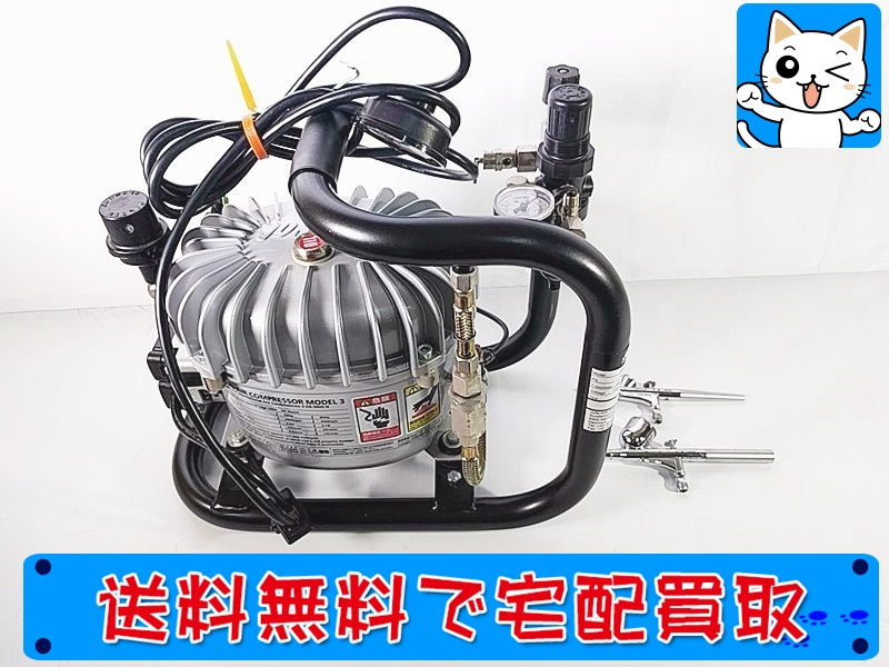 JUN-AIR コンプレッサー モデル3