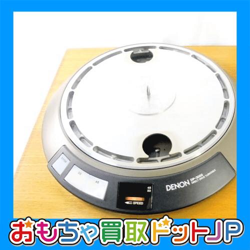 【ヘッドホンアンプ・ターンテーブル・プリメインアンプ】買取価格表を更新!