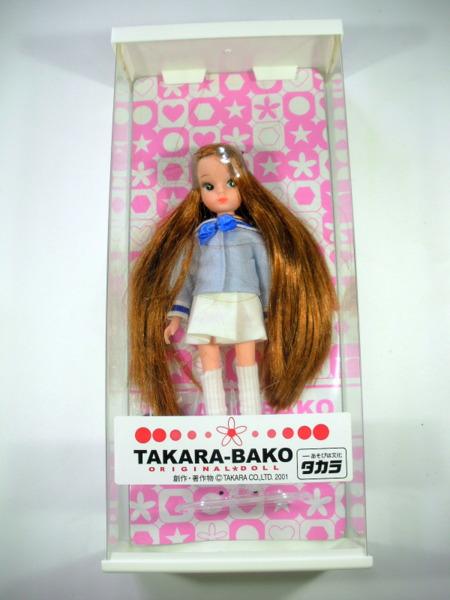 TAKARA-BAKO 復刻 初代リカちゃん