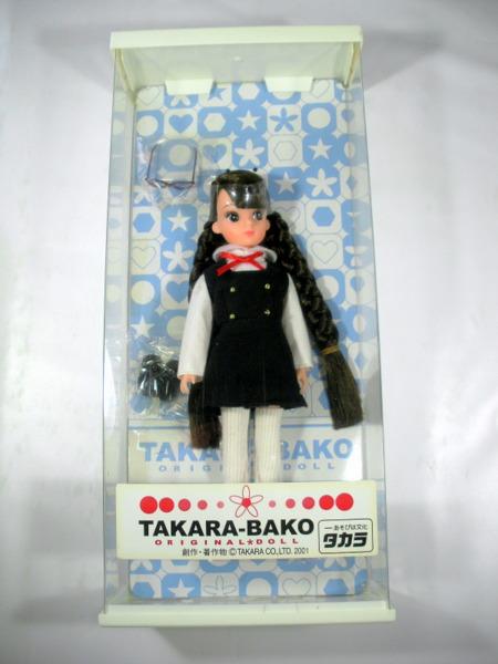 TAKARA-BAKO  初代復刻版 リカちゃん