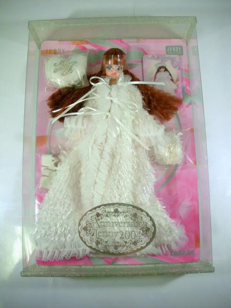 アニバーサリージェニー2004 エクセリーナ ホワイトドレス