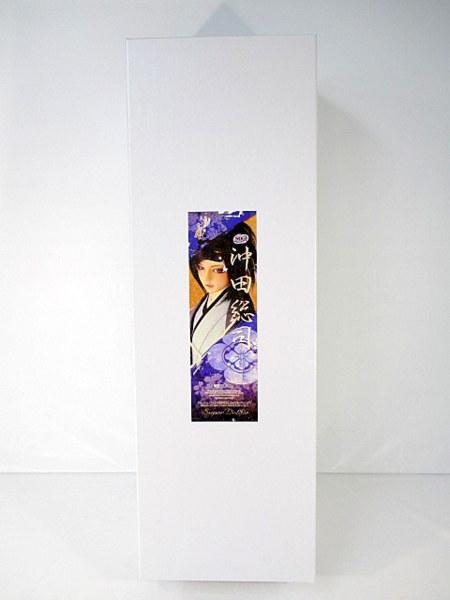 SDGr【沖田総司】ホームタウンドルパ京都7