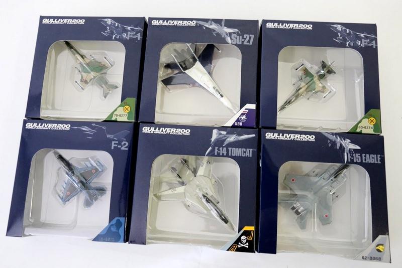 ガリバー200(gulliver200) 飛行機模型 買取特集