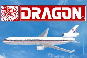 ドラゴン 航空機模型 買取