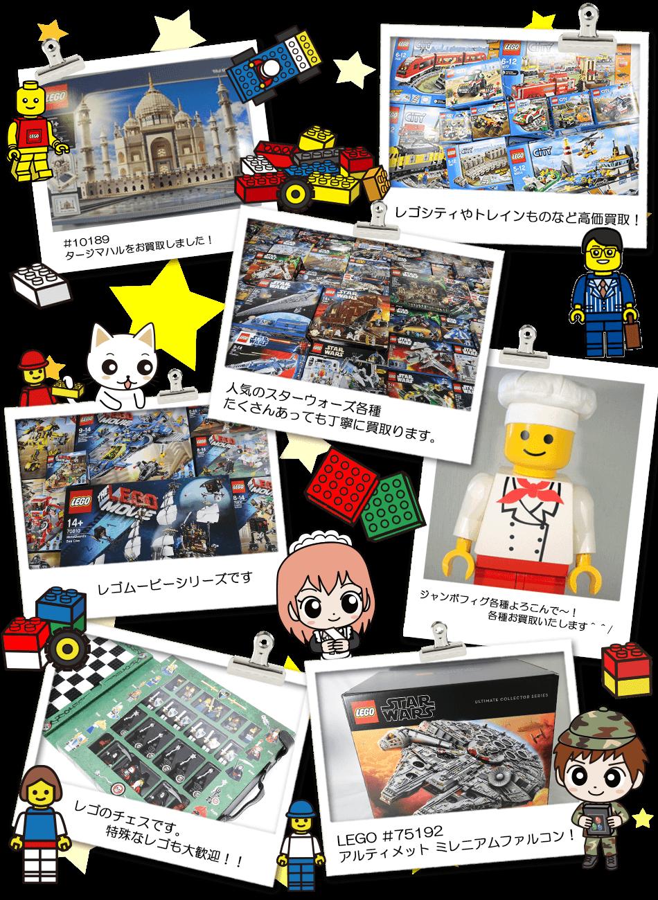 色々なレゴブロックを沢山のお客様からお買い取りさせて頂きました。