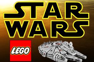 LEGO・レゴスターウォーズ 買い取り