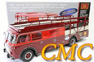 cmc のミニカーは買取で人気