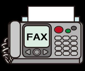 パソコン操作が面倒ならファックスで査定!最短30分~24時間以内に買取金額配信