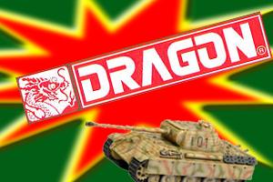 ドラゴンプラモ買い取り