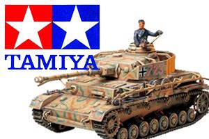 タミヤMMシリーズ高価買取です!