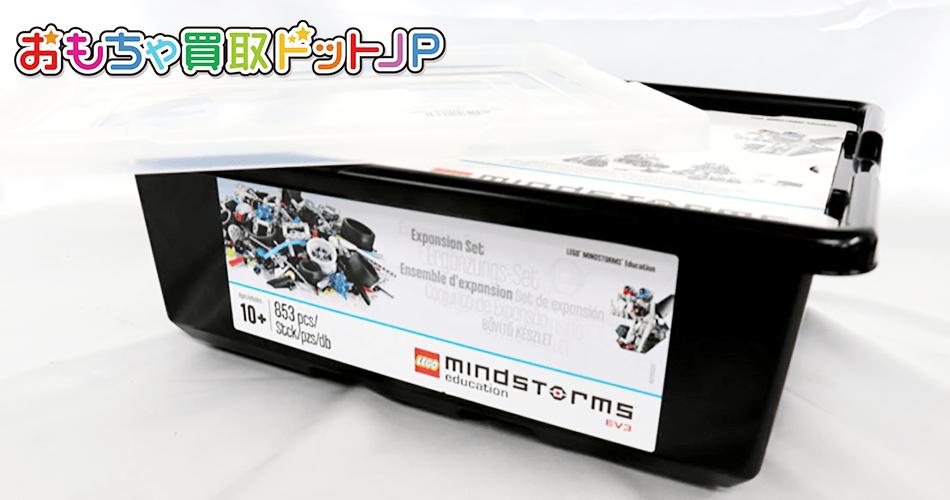 2018年5月21日 北海道札幌市よりマインドストーム 45560 EV3 拡張セット・45711 WROブロックセットをお買取りさせていただきました。 世界的にも有名なロボットコンテストへ出場するためのキットとして、発売されている商品です。さらなる高機能化を目指し、制作したロボットに付け加えるなどしてお楽しみいただけます!LEGOのお買取りはおもちゃ買取ドットJPにお任せ下さい。