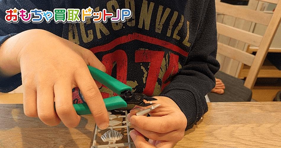 格安プラモニッパ ミネシマ プラ工具セット (A-2) を試してみた with 5歳の子供