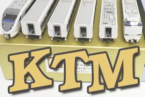 KTM カツミ 高額買取