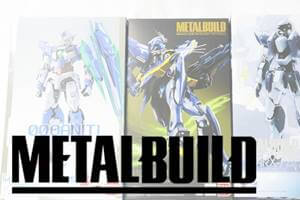 METAL BUILDシリーズ 買取します