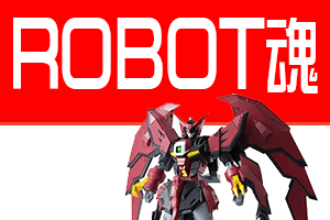 ロボット/ROBOT魂 買い取りです!
