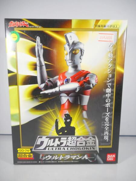 超合金 ウルトラ超合金 【ウルトラマンA】 #GD-74