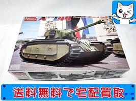 Amusing Hobby 135 フランス 戦車 ARL44 35A025