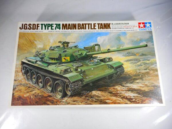 タミヤ 1/35 陸自 74式戦車 #30252