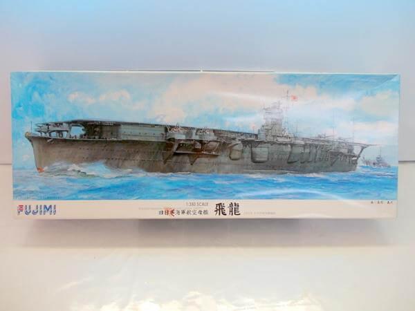 フジミ 1/350 旧日本海軍航空母艦 飛龍 600086