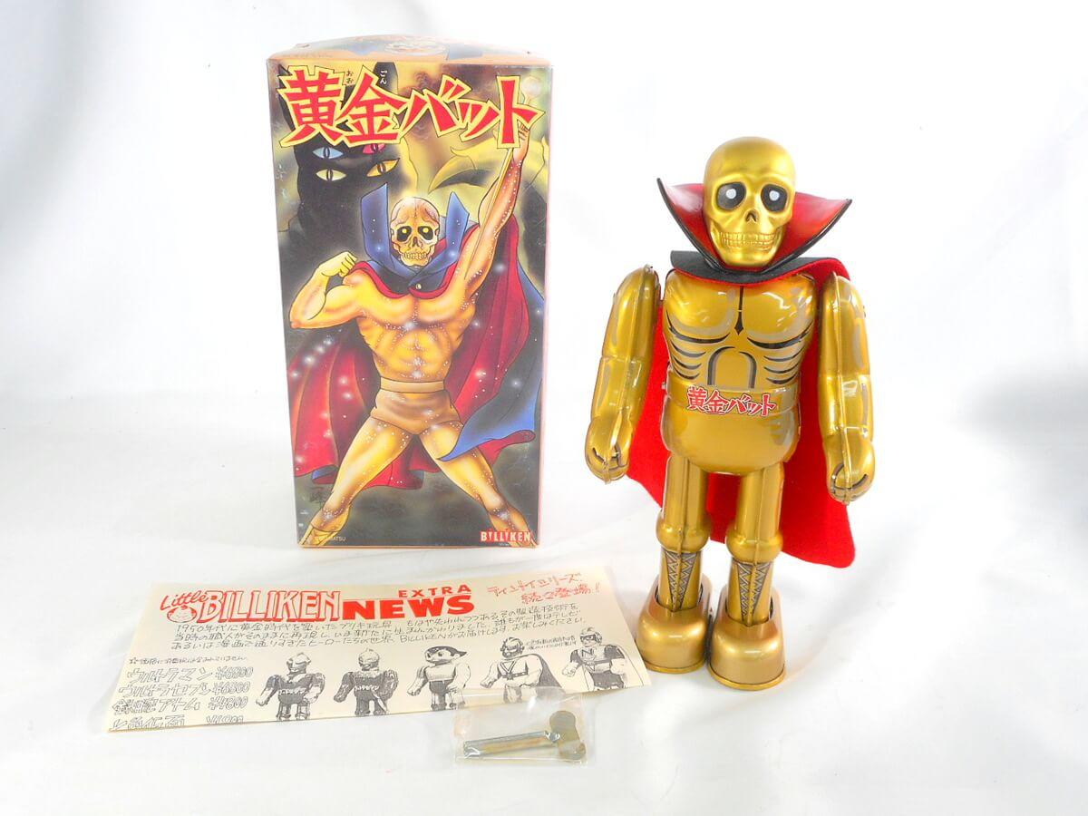 ビリケン【黄金バット】