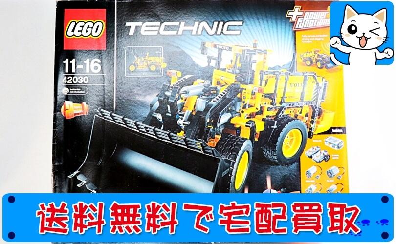 レゴテクニック LEGOTECHNIC 42030 Volvo L350F ホイールローダー