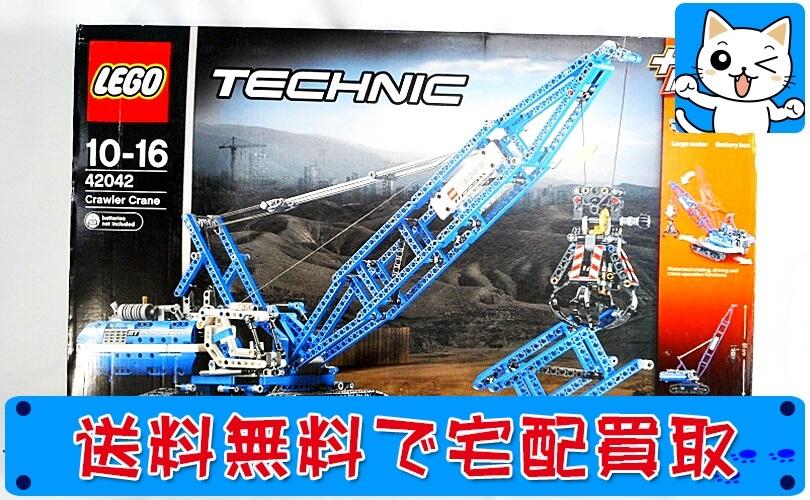 レゴテクニック LEGOTECHNIC 42042 クローラークレーン