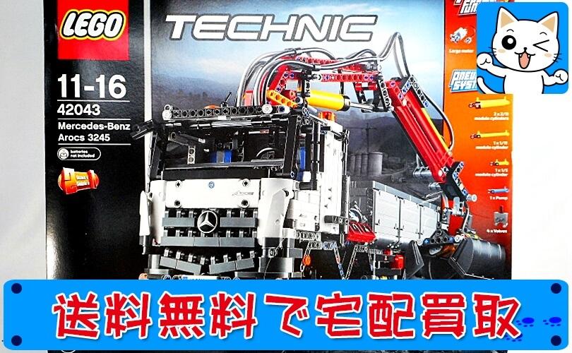 レゴテクニック LEGOTECHNIC 42043 メルセデス・ベンツ アロクス