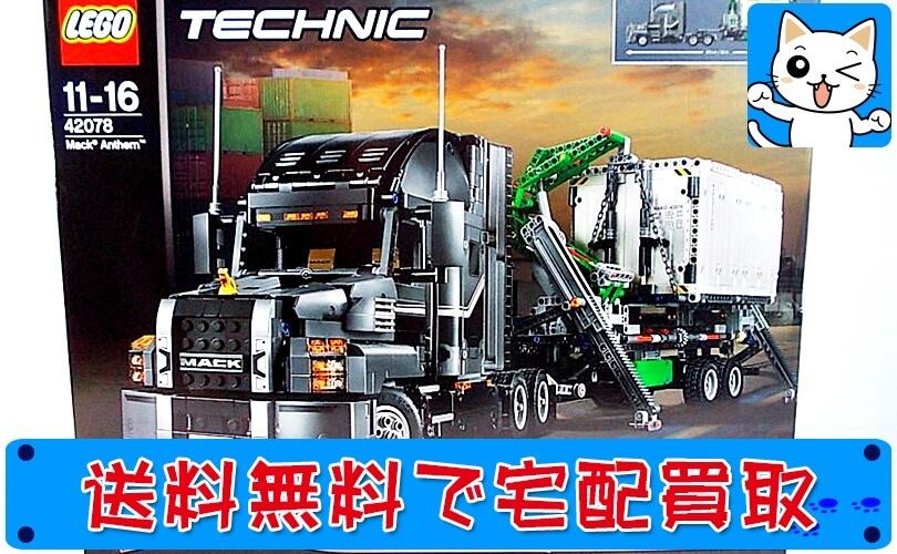 レゴテクニック LEGOTECHNIC 42078 MACK アンセム