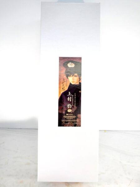 ドルパ22 SDGr 上村稔