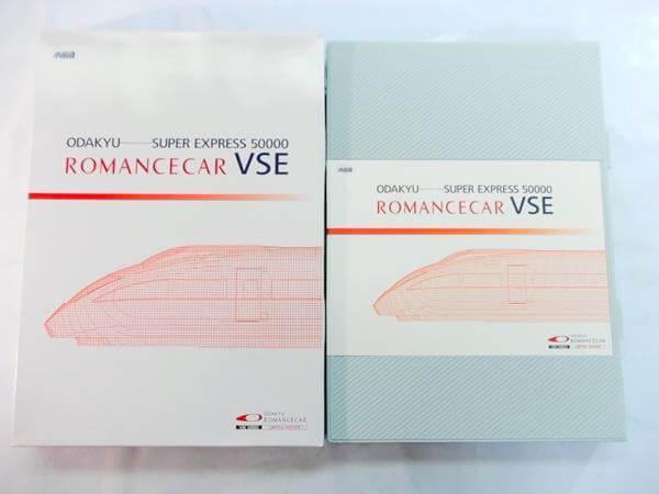 TOMIX 小田急 スーパーエクスプレス50000 ロマンスカー VSE