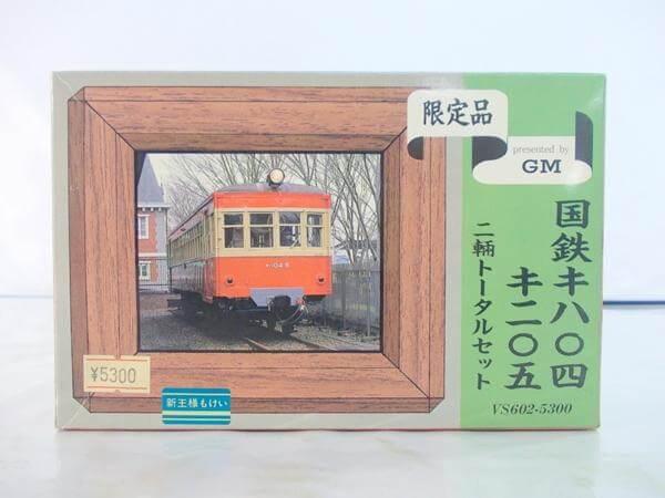グリーンマックス 国鉄キハ八〇四 キニ〇五 二輌トータルセット VS602