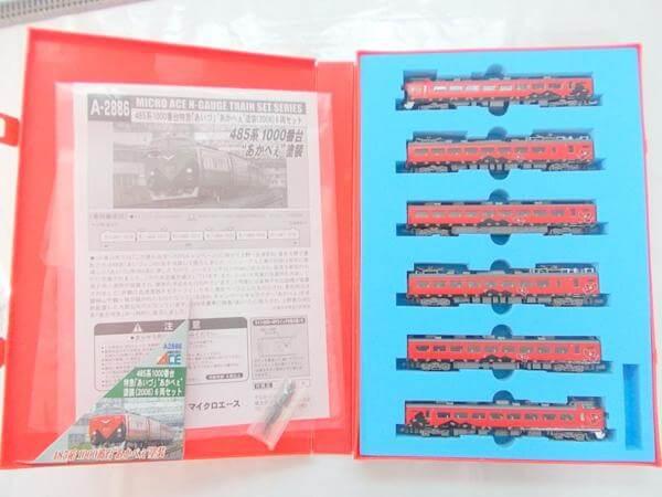 マイクロエース A2886 485系1000番台 特急「あいづ」あかべぇ塗装(2006) 6両セット