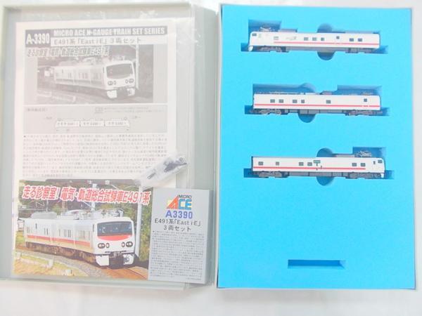 マイクロエース A3390 E491系 「East i-E」3両セット