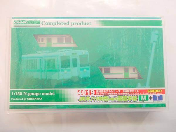 グリーンマックス 4019 JRキハ150形0番代 函館本線 2両編成セット