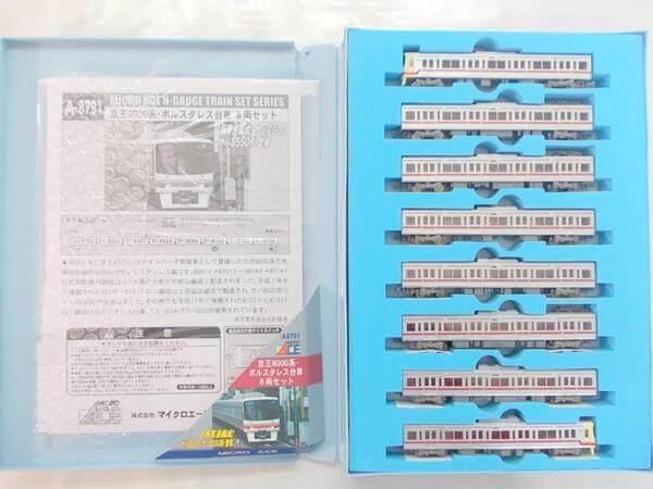 マイクロエース A8791 京王8000系 ボルスタレス台車 8両セット