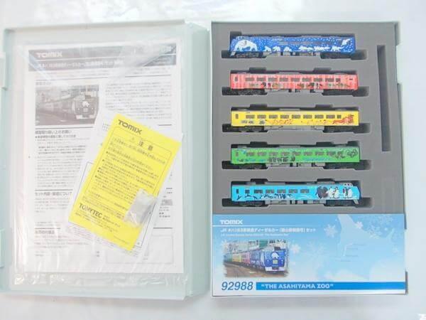 TOMIX 92988 JR キハ183系 特急ディーゼルカー(旭山動物園号) セット