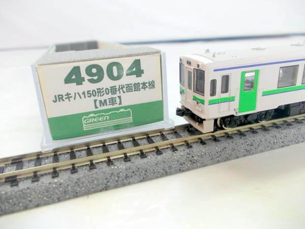 グリーンマックス 4904 JRキハ150形0番台 函館本線 Nゲージ