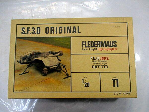 ニットー 1/20 S.F.3.D.【フレーダーマウス】11