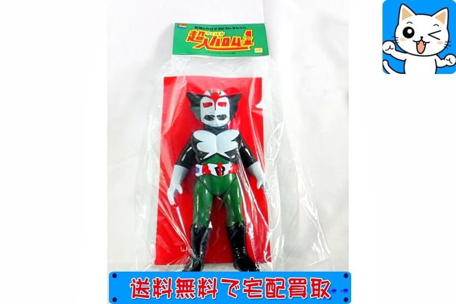 超人バロム・1 コレクターグッズ