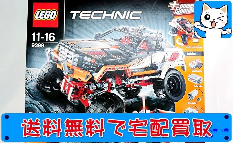 レゴテクニック LEGOTECHNIC 93984WDクローラー