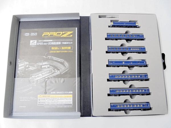 東京マルイ PRO Z EF65-500 20系寝台客車 7両基本セット