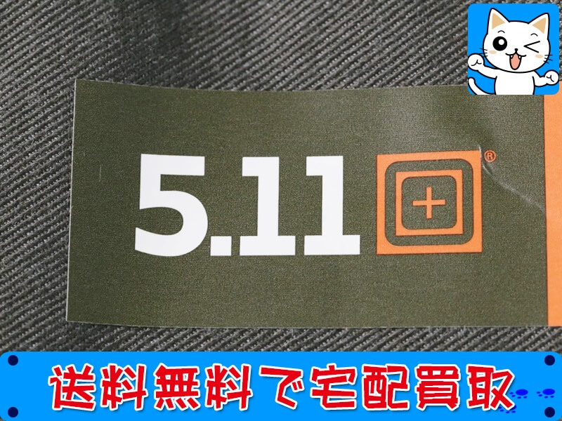 5.11 Tactical ミリタリー ウエア 高価買取