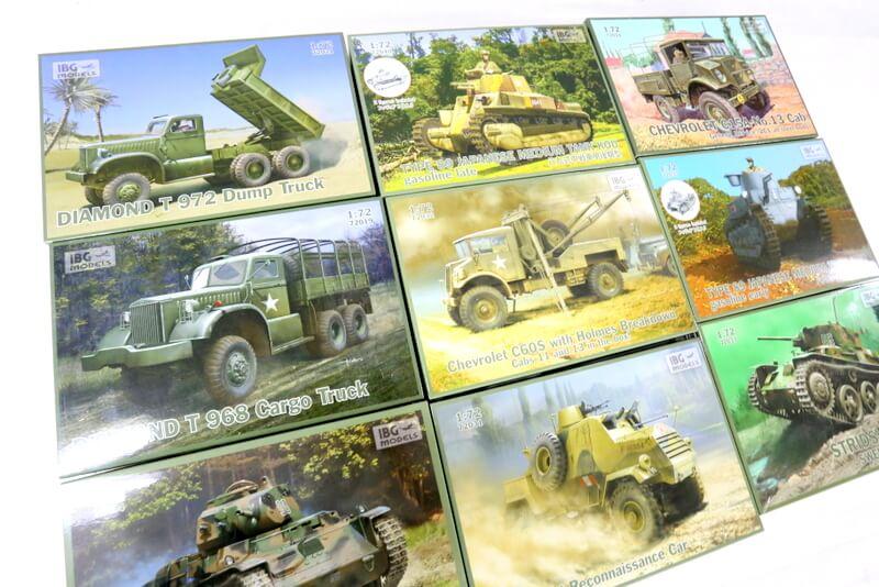 個性的な戦車モデルをプラモデル化しているIBG MODELを高価買取致します。ぜひお見積り下さい!
