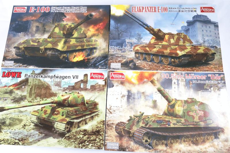 様々な戦車プラモを製造販売しています。アミュージングホビー高価買取中です。